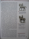 """""""Лицарі другого сорту"""" О.Сокирко 2006 год, тираж 1 000, фото №6"""