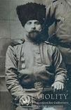 Солдат и унтеры 33-го Елецкого полка, фото №4