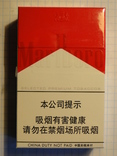 Сигареты Marlboro для Китая