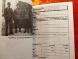 Каталог-справочник.Холодное оружие Германии 1933-1945 г.г.., фото №8