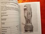 Каталог-справочник.Холодное оружие Германии 1933-1945 г.г.., фото №10