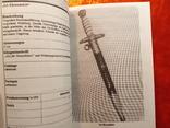 Каталог-справочник.Холодное оружие Германии 1933-1945 г.г.., фото №11