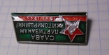 Знак Слава партизанам Житомирщини, Житомир, фото №3