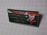 Знак Слава партизанам Житомирщини, Житомир, фото №7