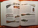 Выбор И Применение Охотничьего Оружия.2005 г.,5000 экз.., фото №6