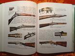 Выбор И Применение Охотничьего Оружия.2005 г.,5000 экз.., фото №7
