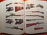 Выбор И Применение Охотничьего Оружия.2005 г.,5000 экз.., фото №9
