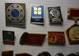Подборка знаков ГПЗ, 13 шт. подшипниковый завод, фото №3