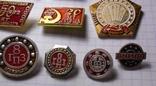 Подборка знаков ГПЗ, 13 шт. подшипниковый завод, фото №6