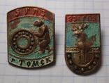 Знаки ГПЗ 5 и ГПЗ 23, фото №2