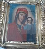 Икона Богородица Казанская, фото №4