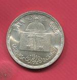 Египет 1 фунт 1980 UNC Университет Каир, фото №2