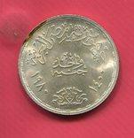 Египет 1 фунт 1980 UNC Университет Каир, фото №3