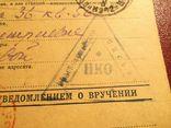 Почтовая карточка, 1941, фото №5