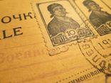 Почтовая карточка, 1941, фото №7