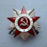 Орден отечественной войны 2 ст. Юбилейный № 3199118, фото №2