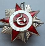 Орден отечественной войны 2 ст. Юбилейный № 3199118, фото №4