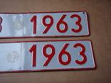 Два номера.  W8 1963 . Алюміній ( 345 грам ), фото №4