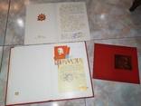 Папка 50 лет и грамоты, фото №2