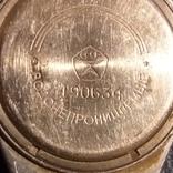 Часы Слава кварц водонепрницаемые + бонус., фото №3