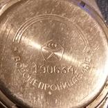 Часы Слава кварц водонепрницаемые + бонус., фото №11