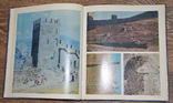 Фотоальбом Крым от Карадага до Ай-Петри 1980 г., фото №4