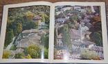 Фотоальбом Крым от Карадага до Ай-Петри 1980 г., фото №5