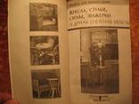 Кресла, стулья, столы, этажерки и др. плетёная мебельь, фото №4