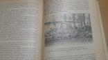 58 год Воспоминания участников гражданской войны, фото №7