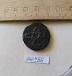 Сестерцій Савромата 1.Ан - 456, фото №2
