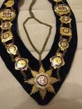 Регалии Старинного Королевского Ордена Буйволов - Почетный Знак, фото №4