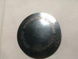 Настольная медаль Болгария, фото №3