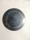 Настольная медаль Болгария, фото №5