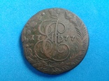 5 копеек 1777 год ЕМ, фото №2