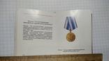 Мини книга Ордена и медали СССР, фото №6