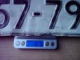 Номер 057 - 79 НЕ . Алюміній ( 167 грам ), фото №4