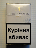 Сигареты PHILIP MORISS GOLD