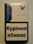 Сигареты PRESIDENT BLUE