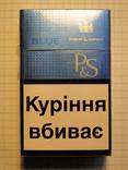 Сигареты PARKER & SIMPSON BLUE