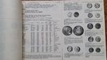 Каталог Монети Німеччини 1800-1974рр., ксерокс, фото №6