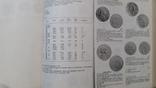 Каталог Монети Німеччини 1800-1974рр., ксерокс, фото №10