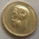 5 рублей 1902 года Россия золото 4,3 грамма 900', фото №3