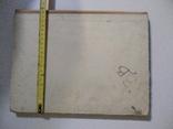 Книга с репродукциями., фото №3