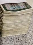 Облигации 50 рублей 1982 год 1000 штук фото 3