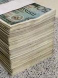 Облигации 50 рублей 1982 год 1000 штук фото 5