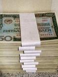 Облигации 50 рублей 1982 год 1000 штук фото 6