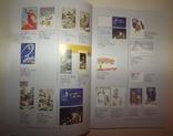 Каталог української новорічної листівки (1941-1991), фото №4