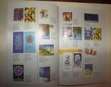 Каталог української новорічної листівки (1941-1991), фото №6