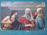 Подборка открыток. Германия, Нидерланды., фото №4