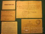 Документы разных эпох., фото №2